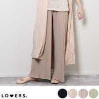 LOVERS(ラバーズ)のパンツ・ズボン/パンツ・ズボン全般