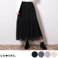 LOVERS(ラバーズ)のスカート/ロングスカート