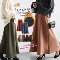 COCOMOMO(ココモモ)のスカート/ロングスカート・マキシスカート