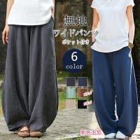 COCOMOMO(ココモモ)のパンツ・ズボン/ワイドパンツ