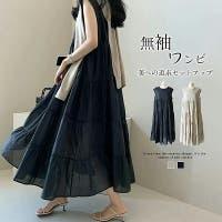 COCOMOMO(ココモモ)のワンピース・ドレス/ワンピース