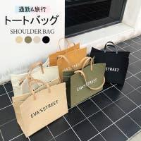 COCOMOMO(ココモモ)のバッグ・鞄/トートバッグ