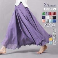 COCOMOMO(ココモモ)のスカート/その他スカート