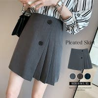 COCOMOMO(ココモモ)のスカート/ミニスカート