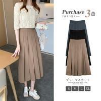 COCOMOMO(ココモモ)のスカート/プリーツスカート