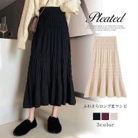 COCOMOMO(ココモモ)のスカート/ティアードスカート