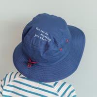 coen【kids】(コーエン)の帽子/その他帽子