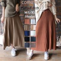 CORNERS (コーナーズ)のスカート/フレアスカート