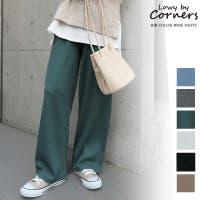 CORNERS (コーナーズ)のパンツ・ズボン/ワイドパンツ