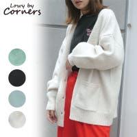 CORNERS (コーナーズ)のトップス/カーディガン