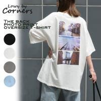 CORNERS  | TRIW0002957