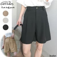 CORNERS (コーナーズ)のパンツ・ズボン/パンツ・ズボン全般