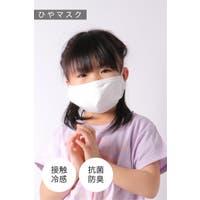 ikka (イッカ)のボディケア・ヘアケア・香水/マスク