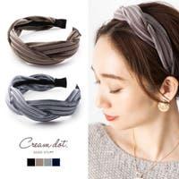 CREAM-DOT(クリームドット)のヘアアクセサリー/カチューシャ