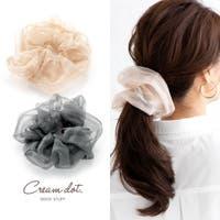 CREAM-DOT(クリームドット)のヘアアクセサリー/シュシュ