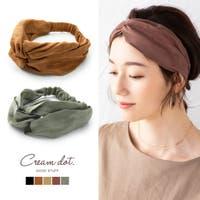 CREAM-DOT(クリームドット)のヘアアクセサリー/ヘアバンド