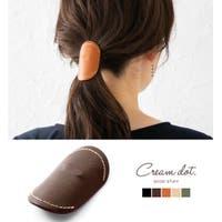 CREAM-DOT | CRMA0006538