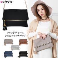 curvy's (カービーズ)のバッグ・鞄/その他バッグ