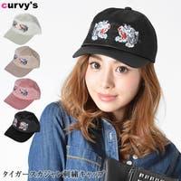 curvy's (カービーズ)の帽子/キャップ