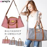 curvy's (カービーズ)のバッグ・鞄/ボストンバッグ