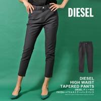 d-loop(ディーループ)のパンツ・ズボン/テーパードパンツ
