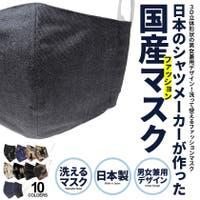 DAESE TOKYO(デセトウキョウ)のボディケア・ヘアケア・香水/マスク