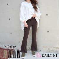DAILY NJ(デイリーエヌジェイ)のパンツ・ズボン/パンツ・ズボン全般