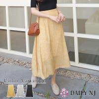 DAILY NJ(デイリーエヌジェイ)のスカート/フレアスカート
