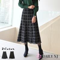 DAILY NJ(デイリーエヌジェイ)のスカート/ロングスカート・マキシスカート