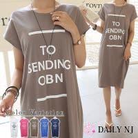 DAILY NJ(デイリーエヌジェイ)のワンピース・ドレス/キャミワンピース