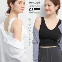DarkAngel(ダークエンジェル)のインナー・下着/インナーキャミソール