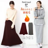 DarkAngel(ダークエンジェル)のスカート/ロングスカート・マキシスカート