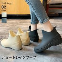 DarkAngel(ダークエンジェル)のシューズ・靴/ブーツ