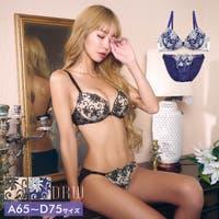 Dazzy | DY000017852