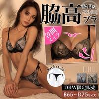 Dazzy | DY000018681