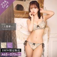 Dazzy | DY000019640