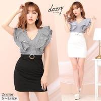 Dazzy | DY000018882