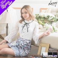Dazzy | DY000014556