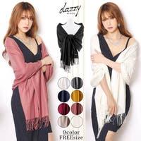 Dazzy | DY000016092