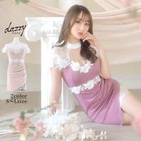 Dazzy(デイジー)のワンピース・ドレス/ドレス