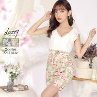 Dazzy | DY000018715