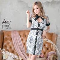 Dazzy | DY000018885