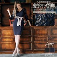 Dazzy | DY000019381