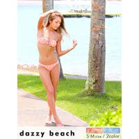 Dazzy(デイジー)の水着/ビキニ