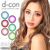 Dazzy | DY000016633