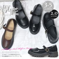 DEMETER(デメテル)のシューズ・靴/ローファー
