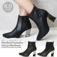 DEMETER(デメテル)のシューズ・靴/ショートブーツ