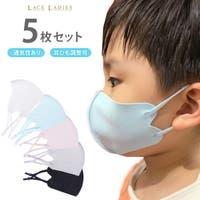 レースレディース (レースレディース)のボディケア・ヘアケア・香水/マスク