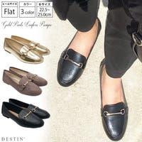 DESTIN (デスティン)のシューズ・靴/ローファー
