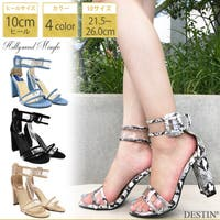 DESTIN (デスティン)のシューズ・靴/ミュール